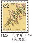 R-26.jpg