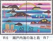 R-6-7.jpg