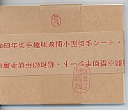 U-C-1222-1223-50.jpg