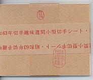 U-C1222-1223-50.jpg