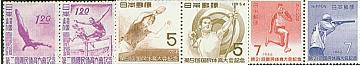 kokutai-J.jpg
