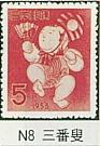 n-8.jpg
