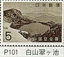 p-101.jpg