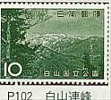 p-102.jpg