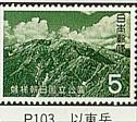 p-103.jpg