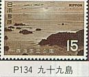 p-134.jpg