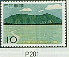 p-201.jpg