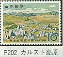 p-202.jpg