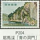 p-204.jpg