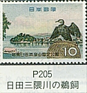 p-205.jpg
