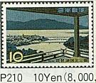 p-210.jpg