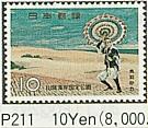 p-211.jpg