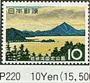 p-220.jpg