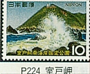 p-224.jpg