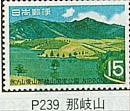 p-239.jpg