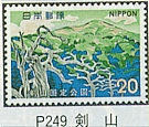 p-249.jpg
