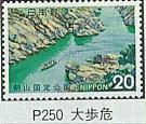 p-250.jpg