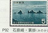 p-92.jpg