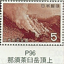 p-96.jpg