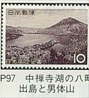 p-97.jpg