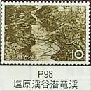 p-98.jpg