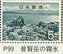 p-99.jpg